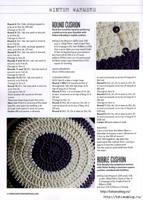 Simply Crochet 2014-13.page19 copy (499x700, 349Kb)
