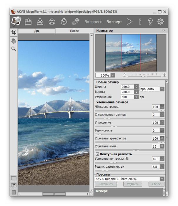 Разные Программы для увеличения фото без потери качества