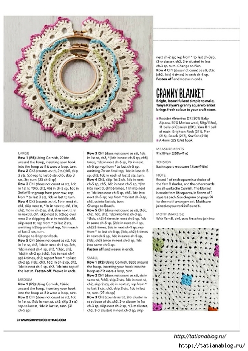 Simply Crochet 2014-14.page15 copy (494x700, 262Kb)