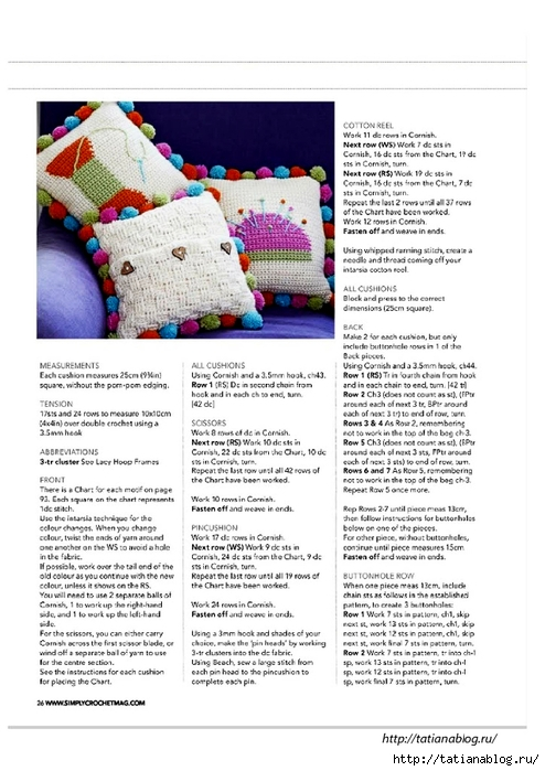 Simply Crochet 2014-14.page17 copy (494x700, 225Kb)