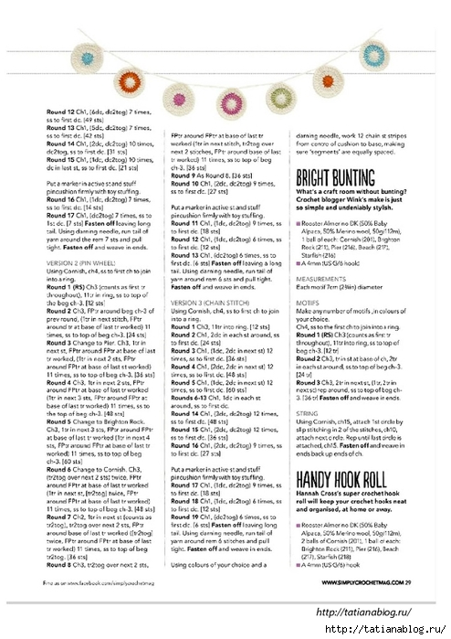 Simply Crochet 2014-14.page20 copy (494x700, 231Kb)