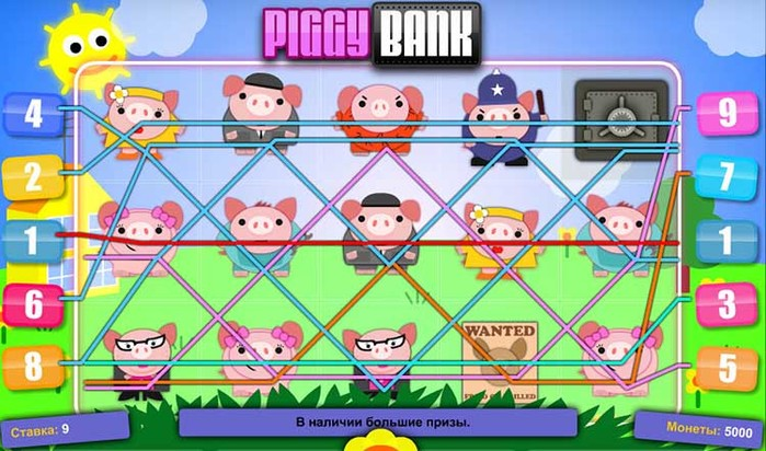 linii-avtomata-piggy-bank (700x412, 101Kb)