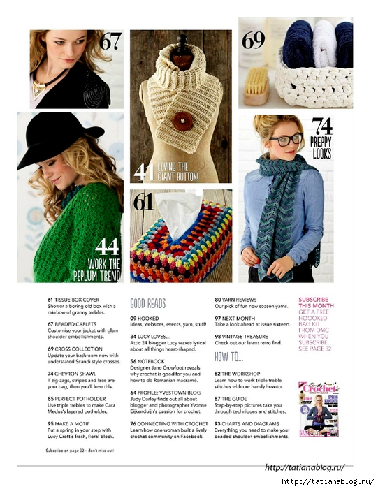 Simply Crochet 2014-15.page05 copy (541x700, 282Kb)