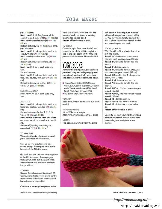 Simply Crochet 2014-15.page25 copy (541x700, 232Kb)
