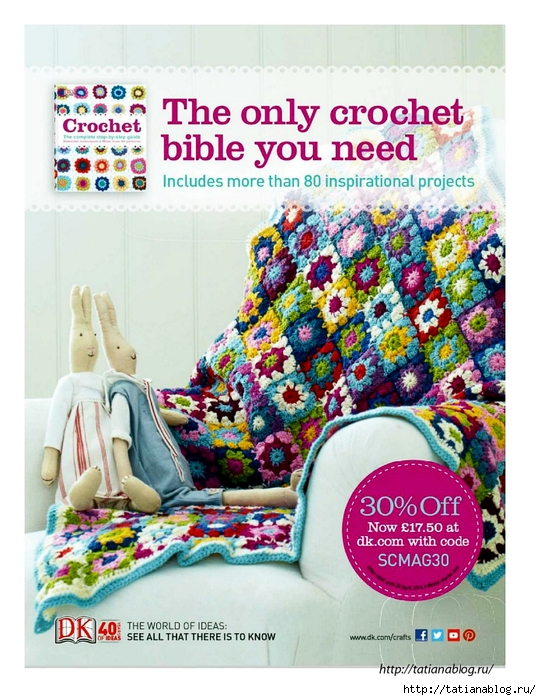 Simply Crochet 2014-15.page30 copy (541x700, 326Kb)