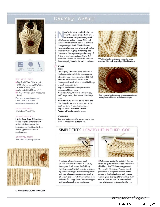 Simply Crochet 2014-15.page42 copy (541x700, 244Kb)