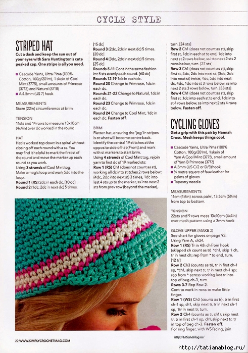 Simply Crochet 2014-17.page17 copy (491x700, 346Kb)