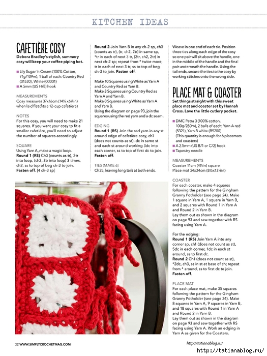 Simply Crochet 2014-18.page022 copy (525x700, 259Kb)