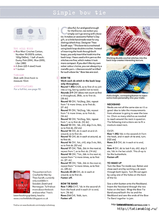 Simply Crochet 2014-18.page075 copy (525x700, 250Kb)