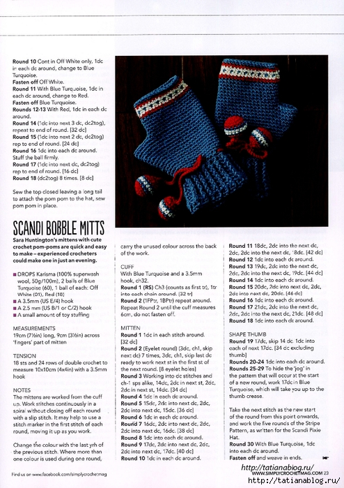 Simply Crochet 2013-12.page18 copy (494x700, 326Kb)