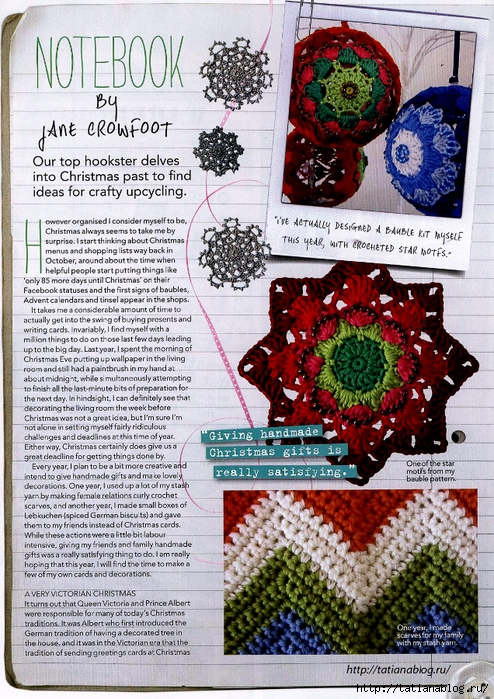 Simply Crochet 2013-12.page31 copy (494x700, 410Kb)