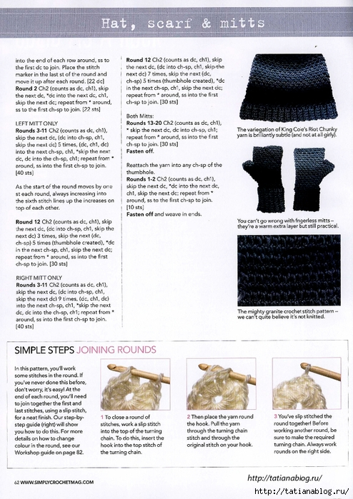 Simply Crochet 2013-12.page51 copy (494x700, 309Kb)
