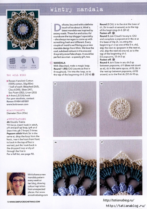 Simply Crochet 2013-12.page58 copy (494x700, 337Kb)