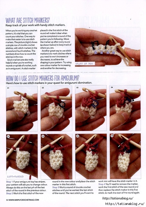 Simply Crochet 2013-12.page71 copy (494x700, 332Kb)