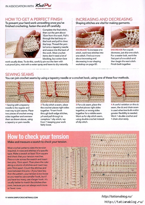 Simply Crochet 2013-12.page77 copy (494x700, 367Kb)