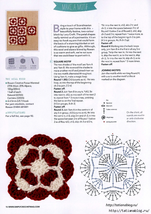 Simply Crochet 2013-12.page81 copy (494x700, 331Kb)