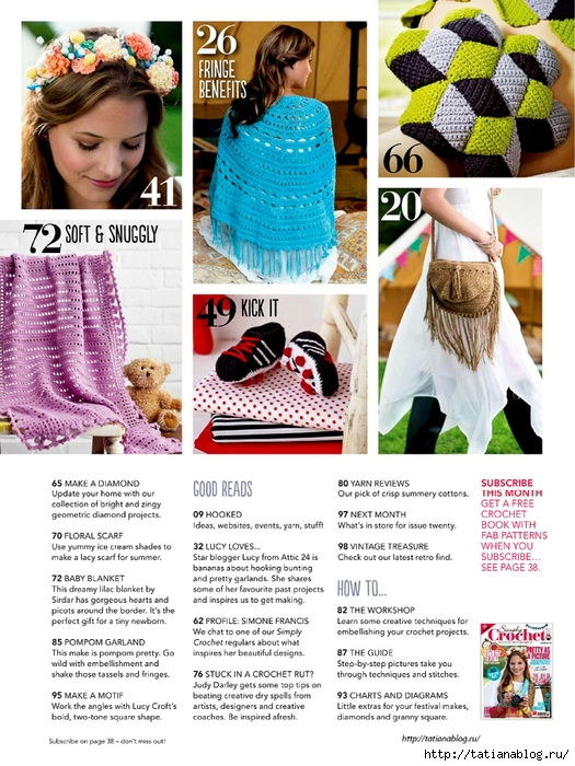 Simply Crochet 2014-19.page005 copy (525x700, 328Kb)