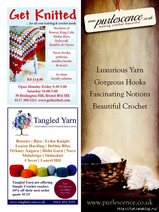 Simply Crochet 2014-19.page007 copy (525x700, 330Kb)