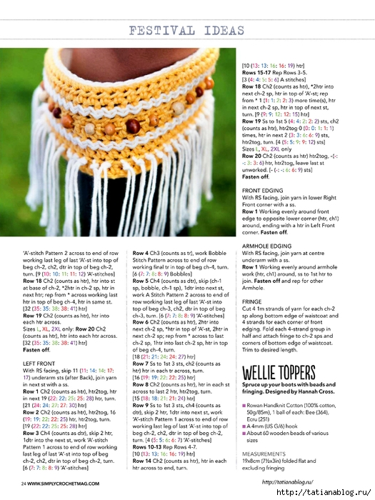 Simply Crochet 2014-19.page024 copy (525x700, 287Kb)