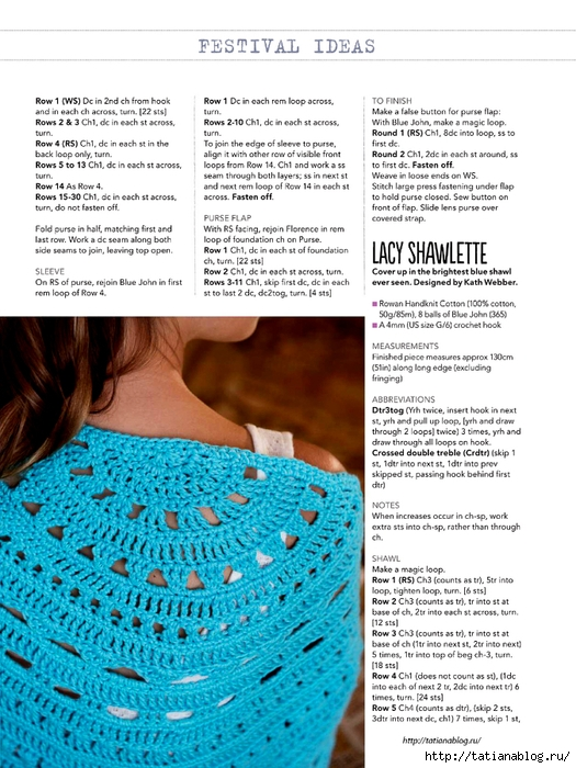 Simply Crochet 2014-19.page026 copy (525x700, 300Kb)