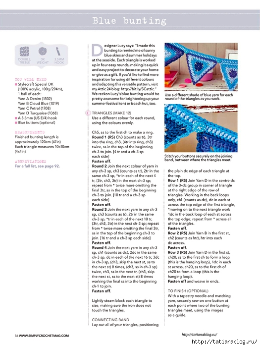 Simply Crochet 2014-19.page036 copy (525x700, 241Kb)