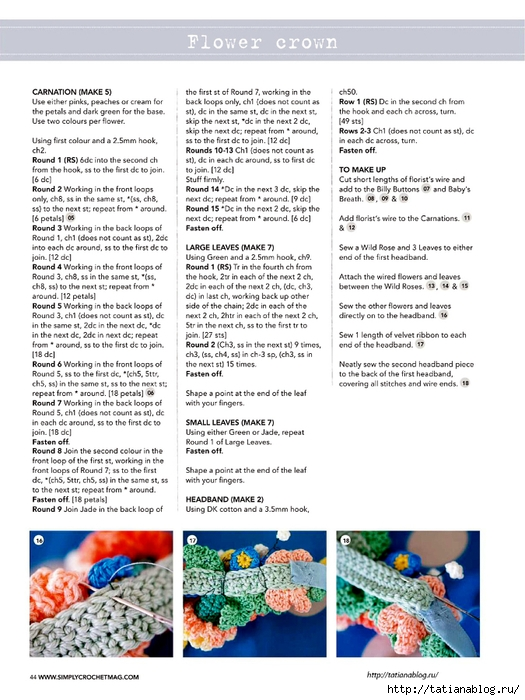 Simply Crochet 2014-19.page044 copy (525x700, 266Kb)