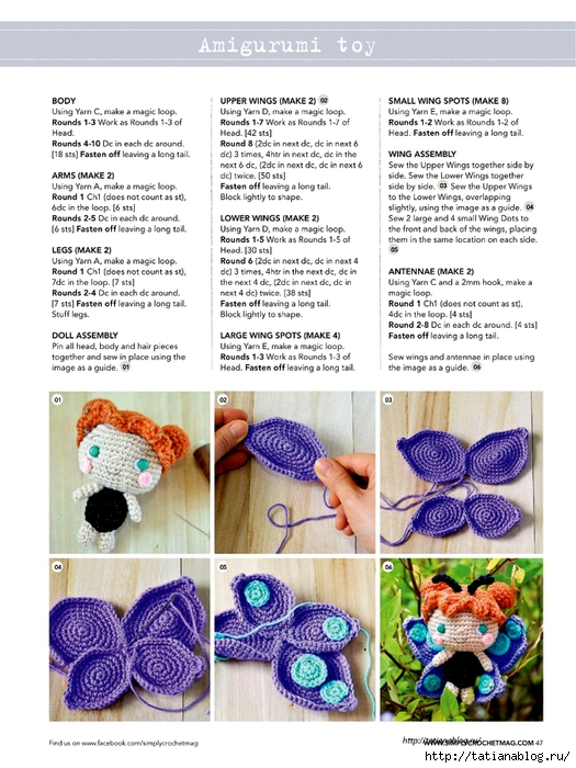 Simply Crochet 2014-19.page047 copy (525x700, 287Kb)