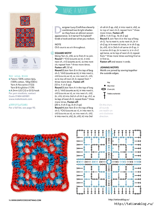 Simply Crochet 2014-19.page096 copy (525x700, 250Kb)