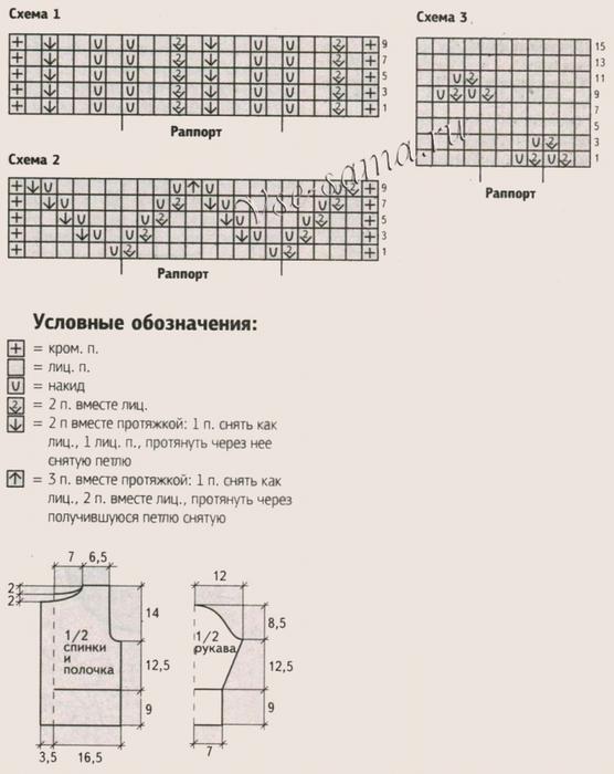6009459_Sirenevyizhaketipoviazkaspitcamich (556x700, 188Kb)