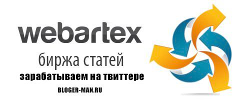 4543475_birjawebartex (500x200, 62Kb)