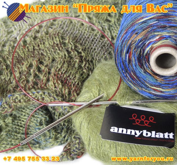 annyblatt_06 (700x650, 582Kb)
