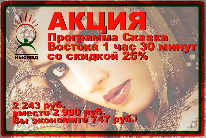 3501548_akciya_14_04 (662x445, 387Kb)