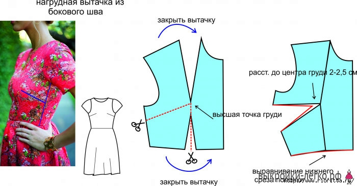 СЂРїСЂ (3) (700x366, 130Kb)