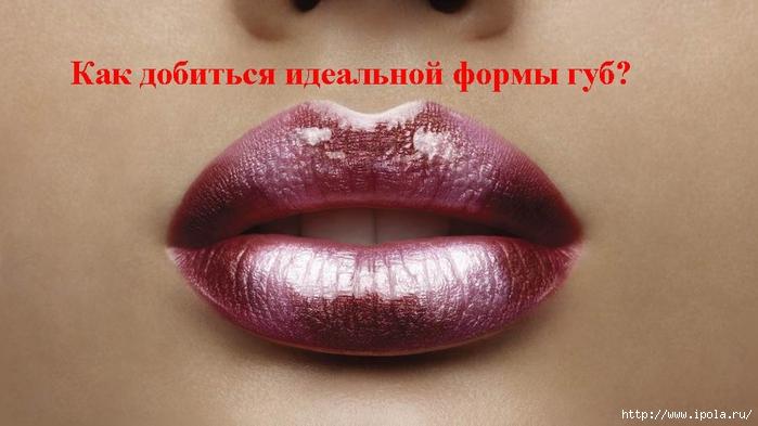 2835299_Izmenenie_razmera_KAK_DOBITSYa_IDEALNOI_FORMI_GYB (700x393, 172Kb)