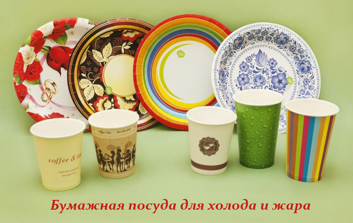 2749438_Bymajnaya_posyda_dlya_holoda_i_jara (700x442, 451Kb)
