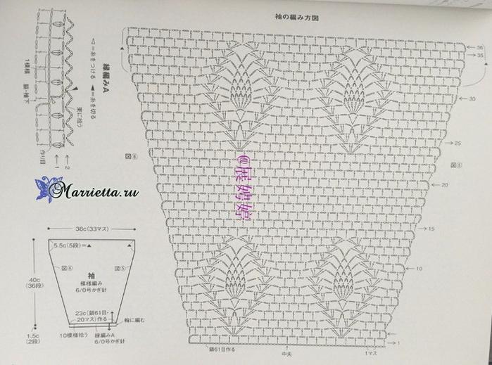 Голубая блуза крючком узором ананас (8) (700x519, 315Kb)