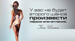 Превью kak popast na programmu eleny malyshevoj na pohudenie (492x266, 78Kb)