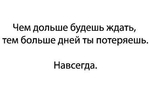 Превью kakie ovoshhi mozhno est pri diete (700x466, 70Kb)