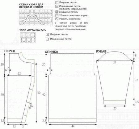 f3Xfj1j9kNo (450x418, 65Kb)