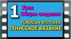 5591840_A1 (246x138, 9Kb)