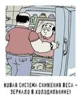 Превью korzina eleny malyshevoj (283x360, 67Kb)