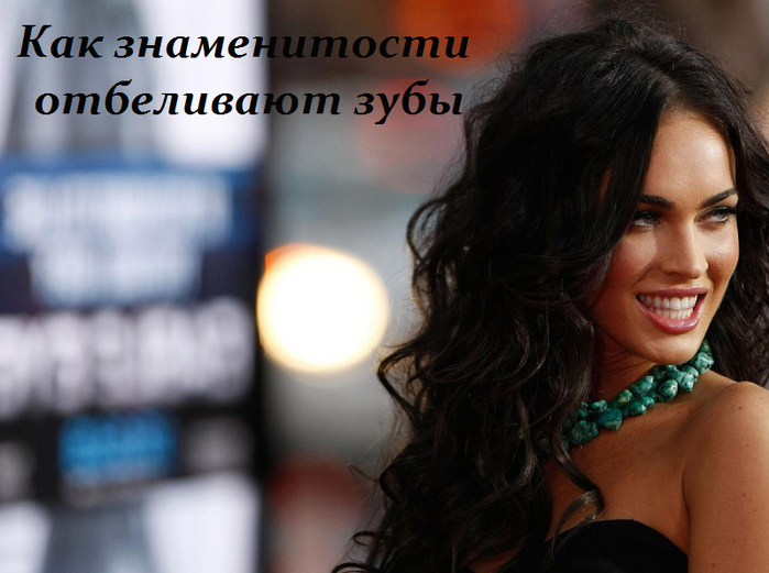 2749438_Kak_znamenitosti_otbelivaut_zybi (700x521, 426Kb)