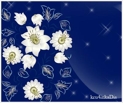 Синяя (400x334, 143Kb)
