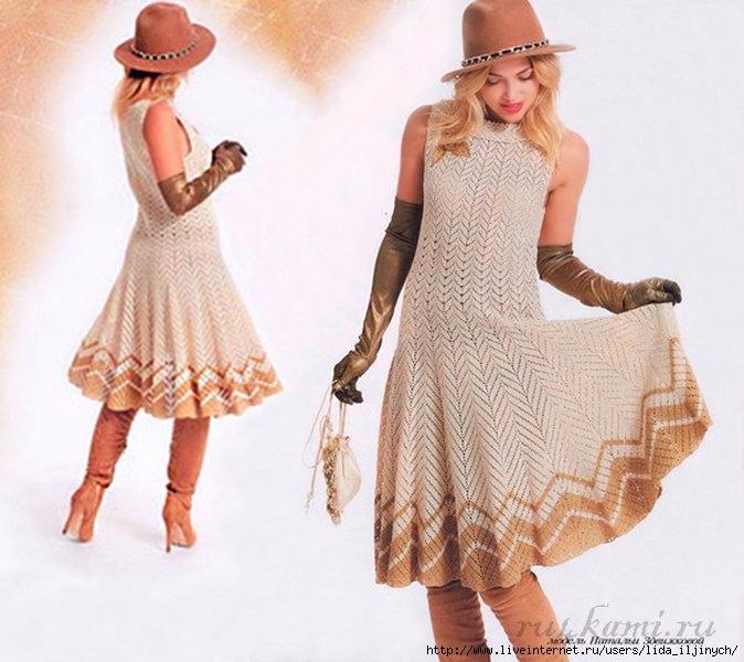 платье (674x600, 197Kb)