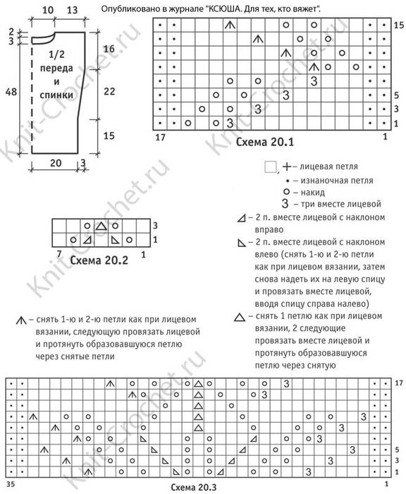 V15_05-20-1 (576x700, 199Kb)