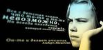 ������ #besplatnajarabotavinternete (490x240, 61Kb)