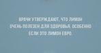 ������ #hochurabotuvinternete (604x318, 69Kb)
