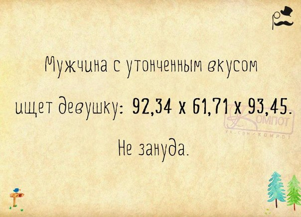 1433186441_frazki-4 (604x436, 230Kb)