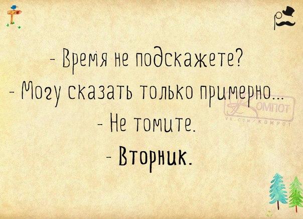 1433186448_frazki-28 (604x436, 244Kb)