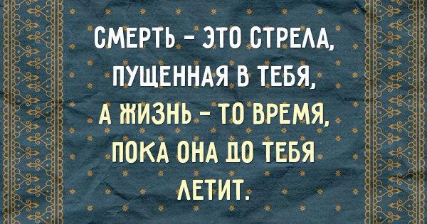9L9l8A579oI (600x315, 275Kb)